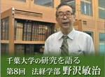 nozawa_1.JPG